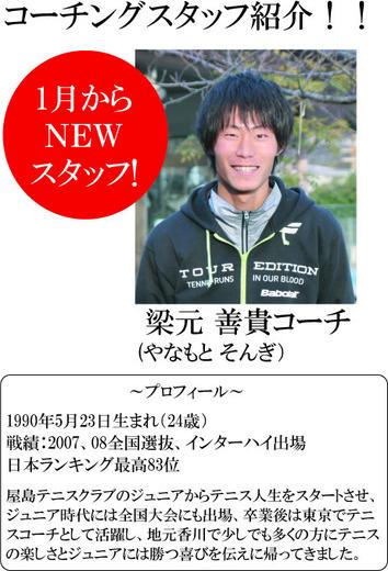 sonngiのコピー.jpg